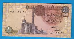 EGIPTO - EGYPT -  1 Pound ND SC   P-50 Firma 19 Mohamed - Egipto