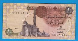 EGIPTO - EGYPT -  1 Pound ND SC   P-50 Firma  18 Hamed - Egipto