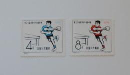 1959 25 International Table Tennis Championship MNH - China
