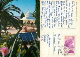 Hotel Fourati, Hammamet, Tunisia Postcard Posted 1971 Stamp - Tunisia