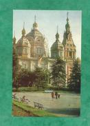 Alma-Ata Cathédrale D'Almaty 2 Scans Musée Central D'Etat Du Kazakhstan - Kazakhstan
