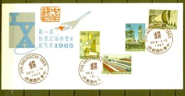 CHINA 1965 , IVA - MUNICH , MATASELLOS DE FAVOR , INDUSTRIA - 1949 - ... People's Republic