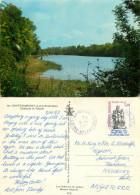 Etang De La Touche, Chateaubriant, Loire-Atlantique, France Postcard Posted 1982 Stamp - Châteaubriant