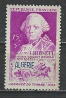 Algeria-France. Scott # B57,B237 MNH. Stamp Day. Joint Issue With Tunisia 1949 - Emissions Communes