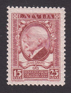 Latvia, Scott #B31, Mint Hinged, President Janis Cakste, Issued 1928 - Letland