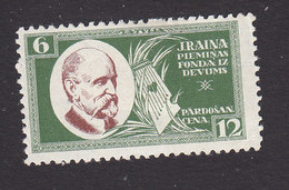 Latvia, Scott #B69, Mint Hinged, Rainis And Lyre, Issued 1930 - Lettonie