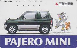Télécarte Japon / 390-15660 - BD COMICS - TOM & JERRY / Mitsubishi - CHAT & SOURIS - CAT & MOUSE Japan Phonecard - 48 - Comics