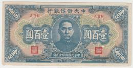 """China 100 Yuan 1943 """"F"""" Pick J23 - Chine"""