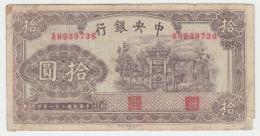 """CHINA 10 YUAN 1942 """"F"""" PICK 247 - China"""