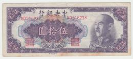 """China 50 Yuan 1948 """"F+"""" Pick 403 - China"""