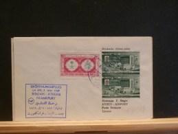 64/339  1° VOL  LUFTHANSA  1969 JEDDAH - Saoedi-Arabië