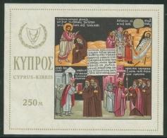 Chypre // 1966 // Bloc-feuillet Saint Barnabé Neuf **  Y & T No. 4 - Chypre (République)