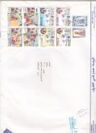 Bahrain Com Cover Registr.Diplomatic Area-LARGE SIZE,franked 1 Compl.set 4v. World Cup+ Earth St.compl 4v.Fine Condit-sc - Bahrain (1965-...)