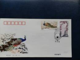 33.013   FDC   CHINE