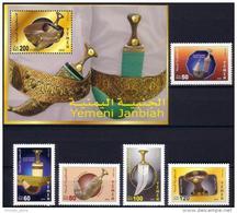 Q23 Yemen 2010 MNH Yemeni Janbieh Set & S/S KNIFE Tradition - Yemen