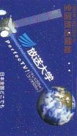 Télécarte Japon  SATELLITE  (803) ESPACE * TERRESTRE * MAPPEMONDE * Telefonkarte Phonecard JAPAN * GLOBE - Espacio