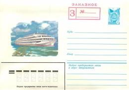 "USSR 1982 15698 Custom. Ship ""Vladimir Ilyich - Ships"