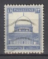 PALESTINE 1927-42: Sc 74 / YT 71, O - FREE SHIPPING ABOVE 10 EURO - Palestine