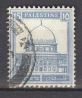 PALESTINE 1927-42: Sc 76 / YT 73, O - FREE SHIPPING ABOVE 10 EURO - Palestine