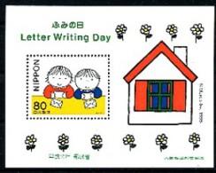 JAPAN  Mi. Nr. Block 177 Letter Writing Day  - MNH - Blocks & Sheetlets