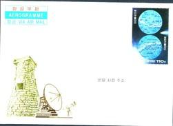 North Korea, Astronomy, 2014, Aerogramme With Holo - Ruimtevaart