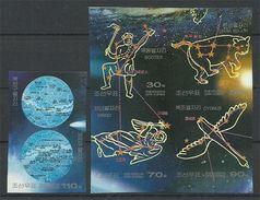 North Korea, Astronomy, 2014, 5 Stamps Imperforated - Ruimtevaart