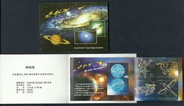 North Korea, Astronomy, 2014,  Booklet Imperforated - Space