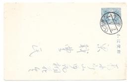 Japon, Carte Postale, 1902 - Covers & Documents