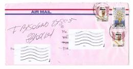 Marcofilia Quatar - Busta Affrancata N. 1 - Francobolli, Stamps, Timbres, Sellos,  Briefmarken - Qatar