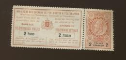 Tel Avec Souche  2F Cote 120 E   Charnière Sur Bandelette Et Sur Le Timbre - Telefoonzegels