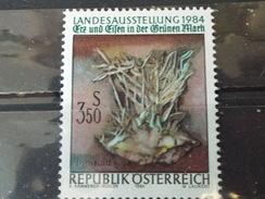 Timbre Neuf AUTRICHE 1984 : Exposition Provinciale De Styrie - 1945-.... 2ème République