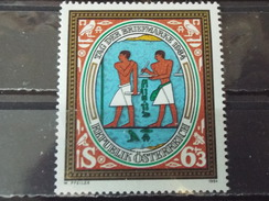 Timbre Neuf AUTRICHE 1984 : Journée Du Timbre - 1945-.... 2ème République