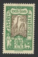 Ethiopia, 1/4 G. 1919, Sc # 121, Mi # 65, MH - Äthiopien