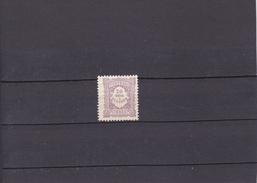 20 R. LILAS/ NEUF SANS GOMME/ N°9 YVERT ET TELLIER  1904 - Port Dû (Taxe)