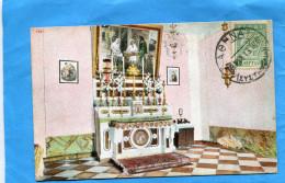 PALESTINE-NAZARETH-Atelier De Saint Joseph -oblitération Sur Timbre Grec - Palestine