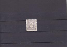 40 R. VIOLET-GRIS/ NEUF SANS GOMME/ N°11 YVERT ET TELLIER  1904 - Port Dû (Taxe)