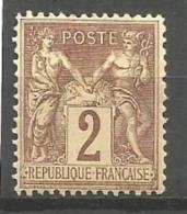 France - F1/148 - Type Sage - N°85 * - 1876-1898 Sage (Type II)