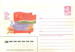 USSR 1987 202 Glory To Great October! (Lithuania). Gantry Crane - Covers