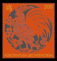 Liechtenstein 2016 Mih. 1838 Year Of The Rooster MNH ** - Liechtenstein