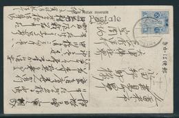 Japanische Post In China, Alte Postkarte Mit MiNr. 24 Japanische Marke Mit Aufdruck, Stempel Tientsin, Bild Peking - Briefe U. Dokumente