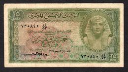 EGITTO (EGYPT)   : 25 Piastres   - P28  - 1957 - VF - Egypte