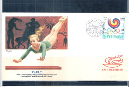 JO Séoul 1988 - FDC Egypte - Gymnastique