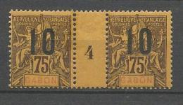 GABON N° 75 MILLESIME 4 NEUF* LEGERE TRACE DE CHARNIERE   / MH - Gabon (1886-1936)