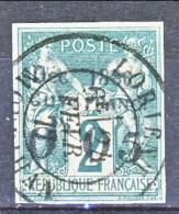 Guyane  1886-88 N. 1 F. 0,05 Su C. 2 Verde Usato Cat. € 740 Probabile FALSO