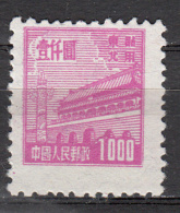Chine  - Nord Est - 127 ** - North-Eastern 1946-48