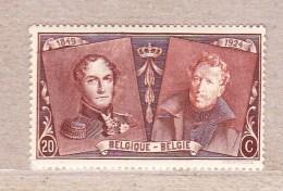 1925 Nr 223** Postfris Zonder Scharnier,uit Reeks Epauletten.OBP 17,5 Euro. - Belgique