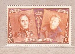 1925 Nr 228** Postfris Zonder Scharnier,uit Reeks Epauletten.OBP 17,5 Euro. - Belgique