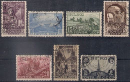 Russia 1932, Michel Nr 414-20, Used - 1923-1991 USSR