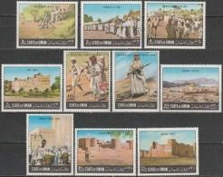 State Of Oman - 1970s - Omani Civil War, Forts, Castles, Militaria (MNH, **) - Oman