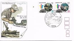 COREA  SEOUL  4° Plan Quinquenal De Développement économique  20/01 77 - Korea (...-1945)